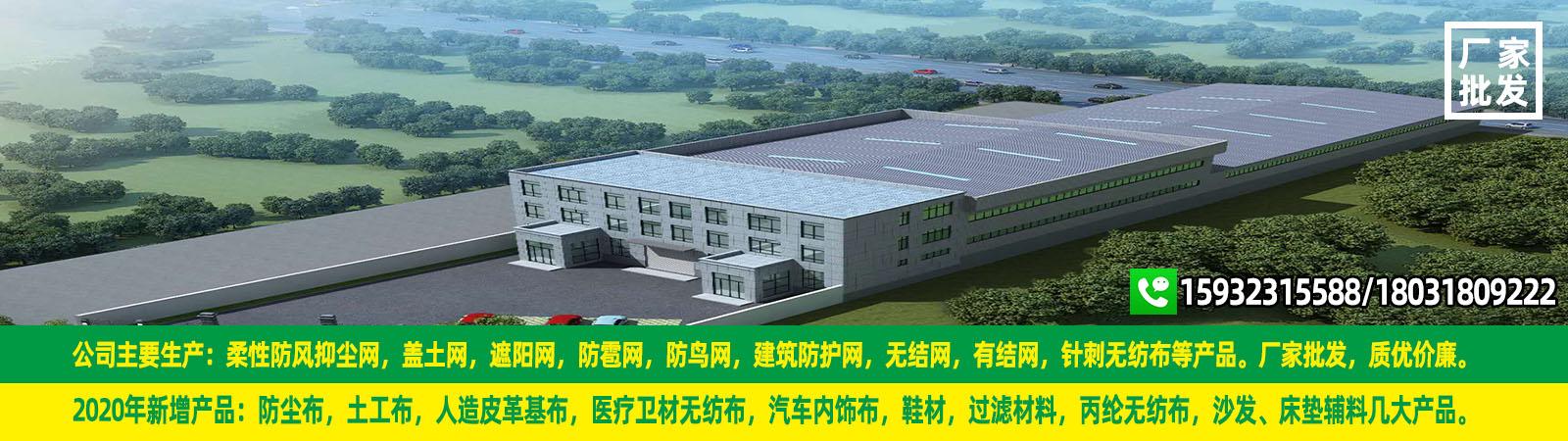 安平县正保丝网制品有限公司